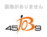 有限会社一平寿司 ロゴ写真