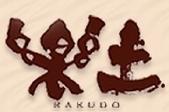 推拿(すいな)セラピー楽土ロゴ写真