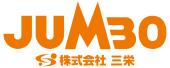 株式会社 三栄ロゴ写真